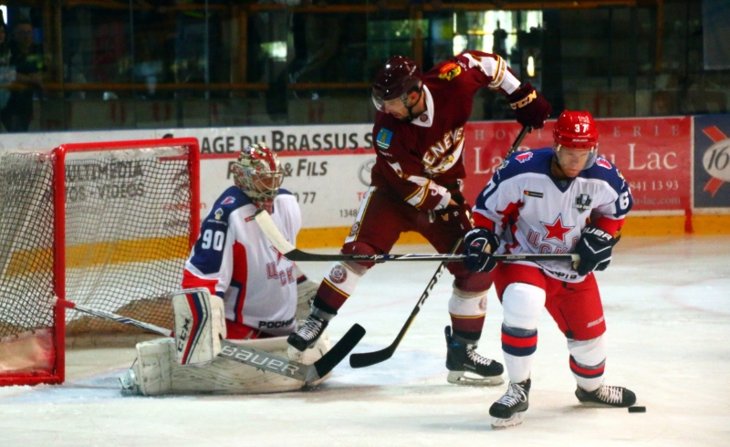 Photo hockey Hockey en Europe - Hockey en Europe - Hockeyades 2017 : Moscou démarre fort
