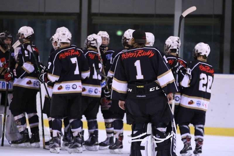 Photo hockey Hockey Mineur - Hockey Mineur - Retournement à point nommé