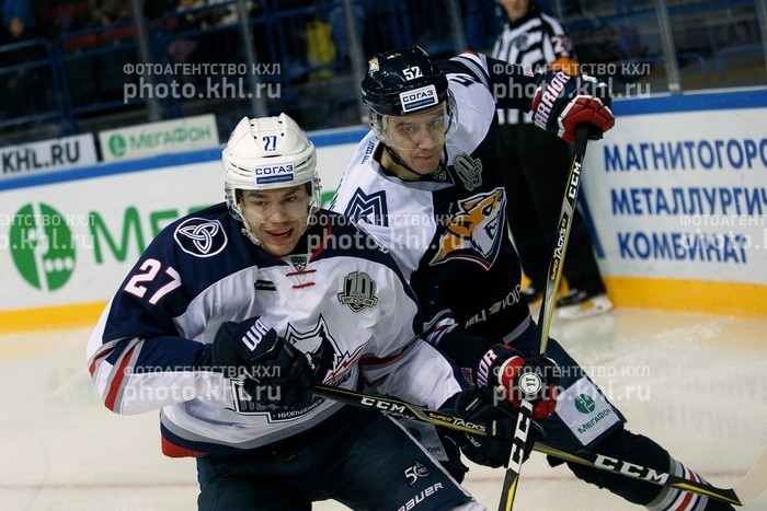 Photo hockey KHL - Kontinental Hockey League - KHL - Kontinental Hockey League - KHL : Le Loup et le Renard