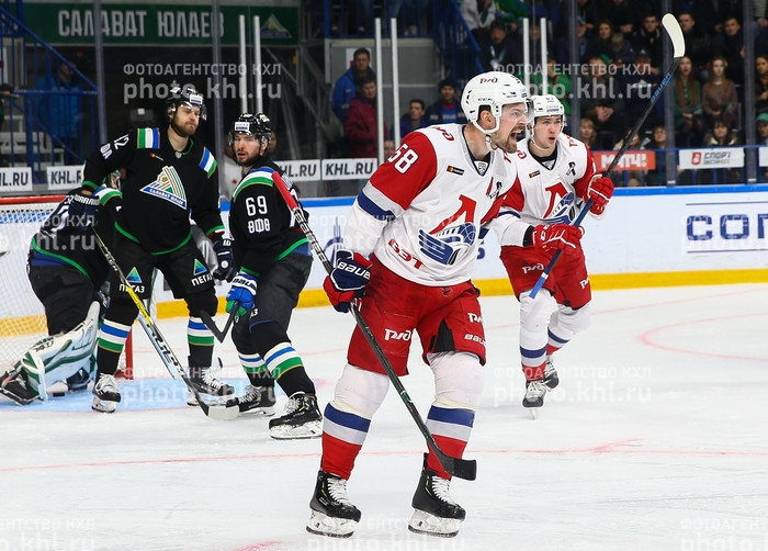 Photo hockey KHL - Kontinental Hockey League - KHL - Kontinental Hockey League - KHL : Rythmé