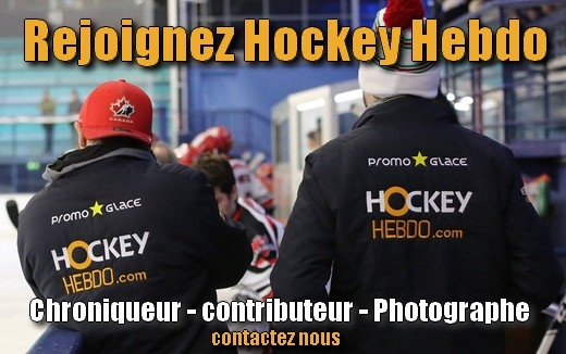Photo hockey Hockey Hebdo recrute...  - Hockey en France