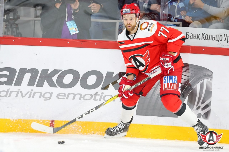 Photo hockey KHL : 1er but pour Da Costa - KHL - Kontinental Hockey League