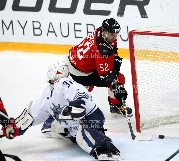 Photo hockey KHL : D