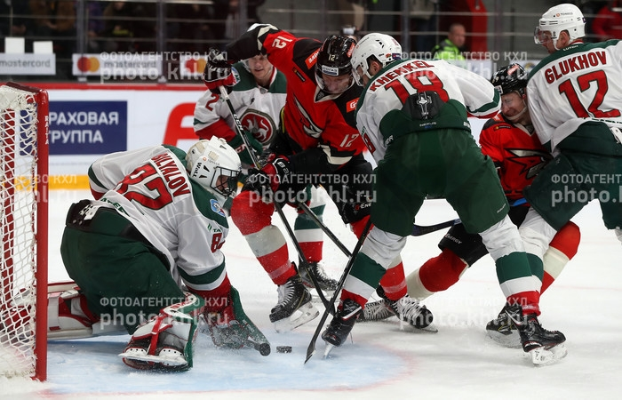 Photo hockey KHL : L