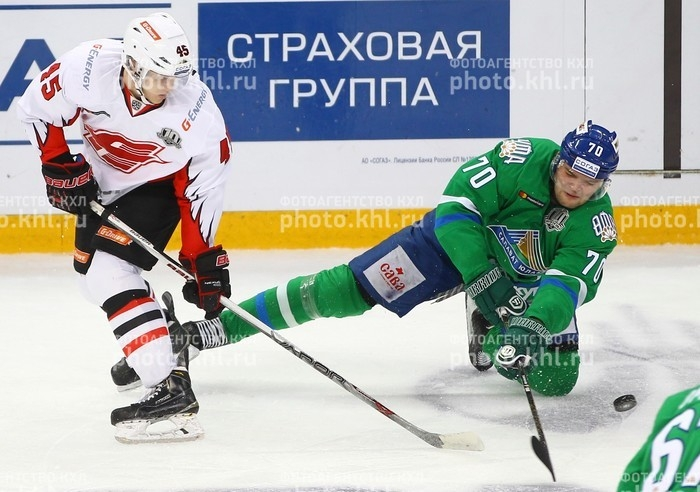 Photo hockey KHL : Retour aux affaires - KHL - Kontinental Hockey League